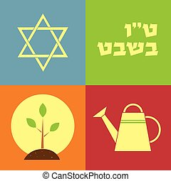 tu bishvat retro square - Vector retro styled illustration...