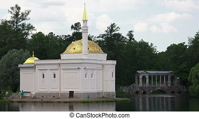 Turkish bath. Pushkin. Catherine Park. Tsarskoye Selo.