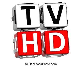 tv, クロスワードパズル, hd, 3d