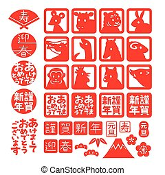 twelve signs of the chinese zodiac and Japanese new year's...