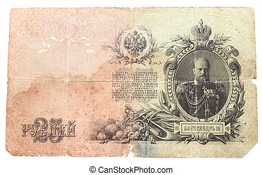 twenty-five ancient Russian rubles on a white background