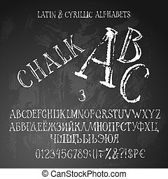 Two chalk alphabets