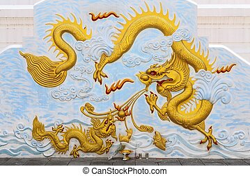 two dragons fighting