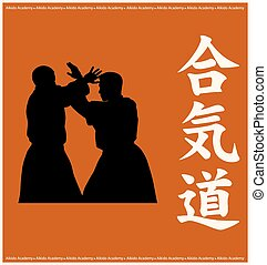 Two fighters Aikido and hieroglyph.eps
