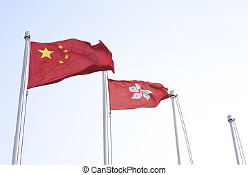two flags of Hong Kong Special Administrative Region and...
