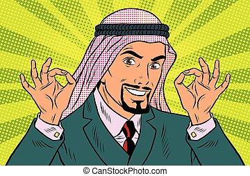 Two hands OK gesture, the Arab businessman