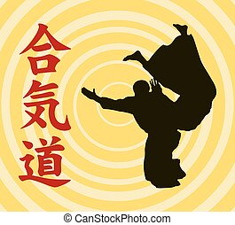 Two men are engaged in aikido.