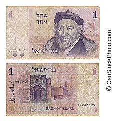 Two sides of an Israeli 1 Shekel money note printed in 1978. This currency was canceled in Israel in September 4th 1985. The Israeli currency today is 'New Israeli Shekel' (NIS). DEAR INSPECTOR:
