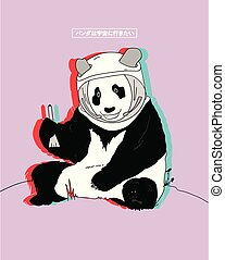"""Typography illustration vector. Astronaut panda.  Image text translation: """"Panda wants to go to space"""""""