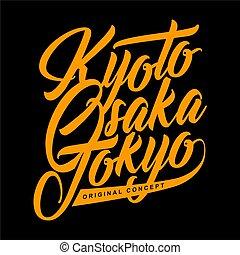 typography., tokio, -