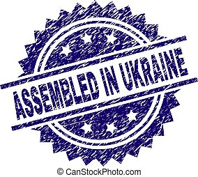 ucraina, grunge, francobollo, textured, sigillo, montato