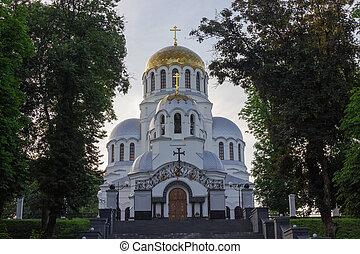 ucraina, kamianets-podilskyi, città, santo, nevsky, cattedrale, alessandro