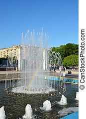 ucrania, arco irirs, fuente, -, kharkiv