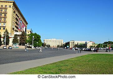 ucrania, libertad, cuadrado, -, kharkiv