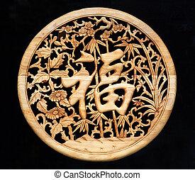 udskær, af træ, heldige, trivet, plaque, chengdu, sichuan,...