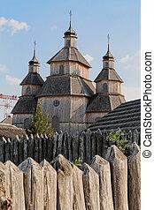 Zaporizhzhya Sich. - Ukraine attractions. Zaporizhzhya Sich....