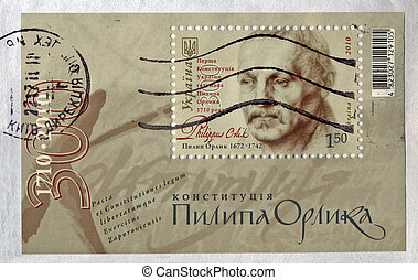 UKRAINE - CIRCA 2010: cancelled stamp printed in Ukraine, shows