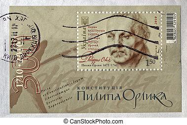 UKRAINE - CIRCA 2010: cancelled stamp printed in Ukraine, shows