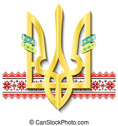Ukraine Coat of Arms with national flag and ornament