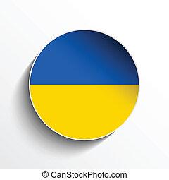 Ukraine Flag Button Icon Modern