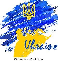 Ukraine flag grunge style