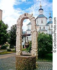 ukraine, monument, artistique, sac, sumy
