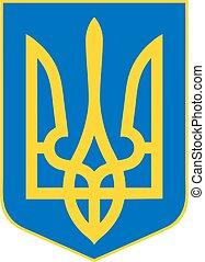 Ukraine national emblem