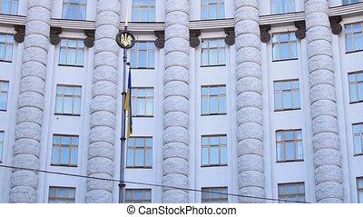 Ukraine's government building