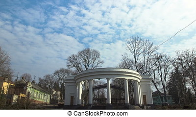 Ukrainian arch in the morning city