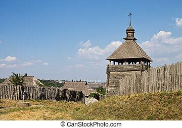 Ukrainian architectural monument - the Zaporozhian Sich on...