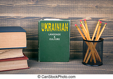 Ukrainian language and culture concept