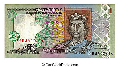 ukrainian money (one hryvna with grand rince Vladimir) isolated on white background, income details. outdated banknote of national bank of ukraine issued in 1995.