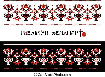 Ukrainian Ornaments, Part 1