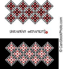 Ukrainian Ornaments, Part 2