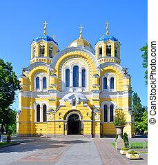 Ukrainian Orthodox Church of the Kyivan Patriarchate against blue sky