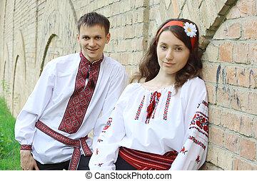 ukrainien