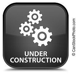 Under construction (gears icon) special black square button