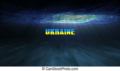Underwater Bankrupt Ukraine - The word Ukraine underwater...