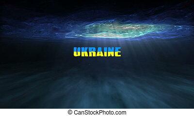 Underwater Bankrupt Ukraine - The word Ukraine underwater...