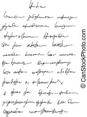 Unidentified handwriting scribble - Unidentified abstract...