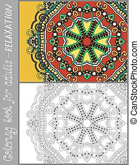 coloring book page for adults - flower paisley design -...