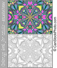 coloring book page for adults - unique coloring book page...