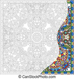 coloring book square page for adults - floral authentic...