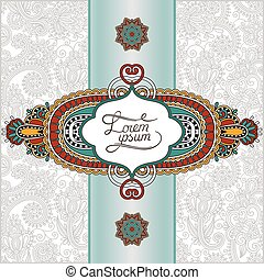 unusual floral ornamental template with place for your text,...