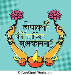 urente, diya, su, felice, diwali, vacanza, fondo, per, luce, festival, di, india