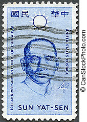 USA - CIRCA 1961: A stamp printed in USA shows portrait of...