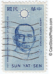USA - CIRCA 1961: stamp printed in USA dedicated to...