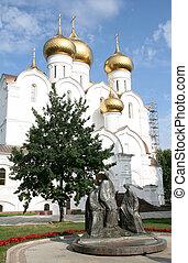 Uspensky cathedral in Yaroslavl Russia