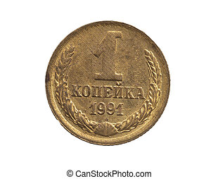 ussr 1 kopek coin on a white background