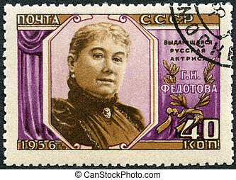 USSR - 1956: shows G. N. Fedotova (1846-1925), actress